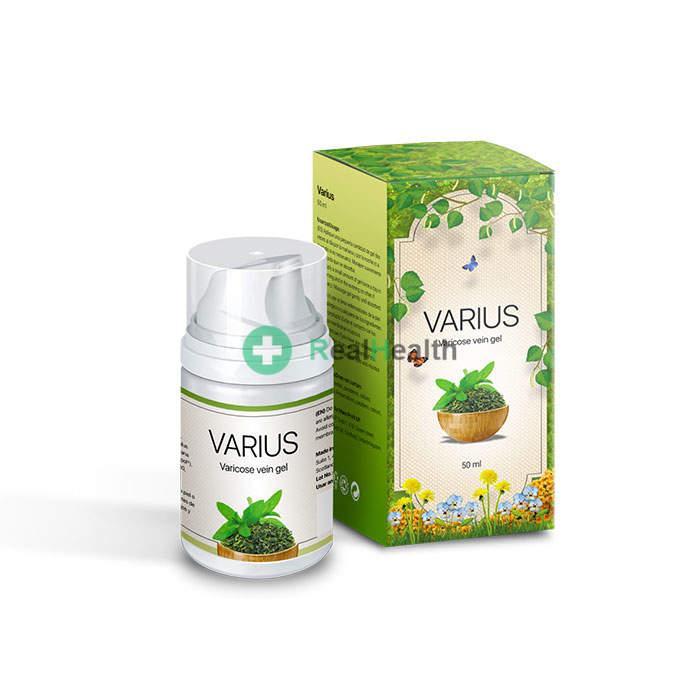 Varius