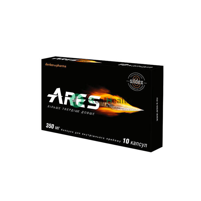 Ares - kapsułki do podnoszenia tonu i męskiej siły