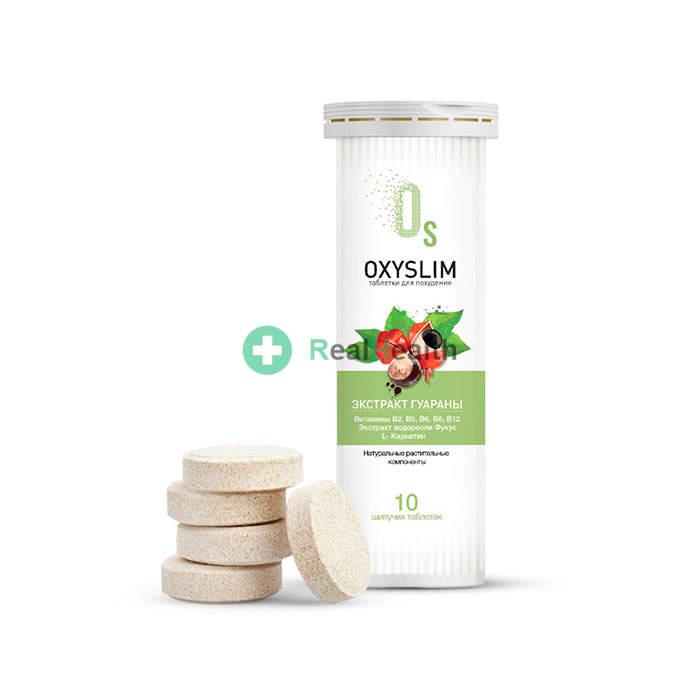 Oxyslim - tabletki odchudzające